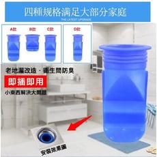 日本熱銷防臭防蟲下水道地漏組