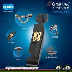 【速度公園】KMC Chain Aid 多功能勾鏈棒 固定鏈條 挖胎棒 拆裝氣嘴閥 收納快扣 落鏈不