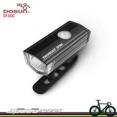 【速度公園】DOSUN SF300 自行車前燈 USB充電式 白光 300流明 黑色 多彩外殼 頭燈