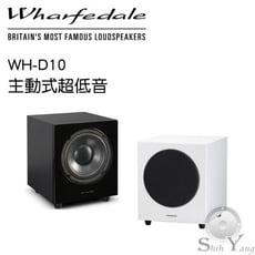 英國Wharfedale 主動式重低音 10吋 WH-D10