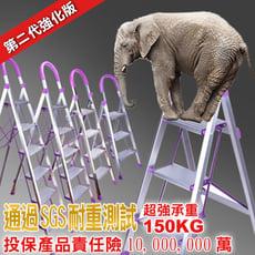 優卡得U-CART【加寬鋁製輕量扶手梯】(六階) 防滑梯 A字梯 摺疊梯 鋁梯人字梯 安全梯 家用梯