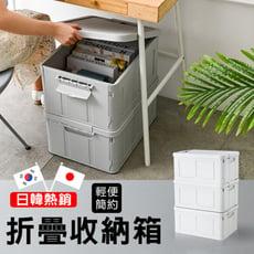 日韓熱銷輕便簡約折疊收納箱