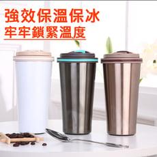 隨行不銹鋼可手提咖啡保溫杯