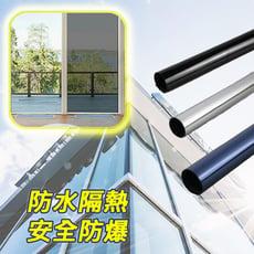 鏡面防窺隔熱抗UV玻璃貼