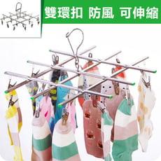 不鏽鋼伸縮20夾曬衣架