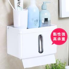 多功能時尚衛生紙置物盒