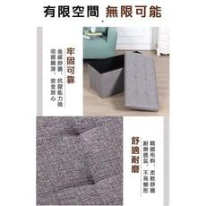 高耐重簡約麻布儲物沙發凳(大號)