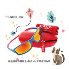 【SLASTIK】兒童成長型太陽眼鏡THUNDER 002 登山、戶外運動眼鏡 太陽眼鏡 可折式鏡腳