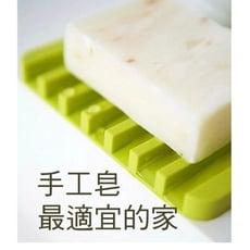 創意可瀝水 矽膠肥皂盒 香皂架 矽膠可以瀝水凹槽肥皂盒