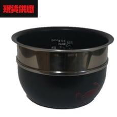 ZOJIRUSHI象印B404 10人份原廠內鍋 專用型號:NP-BSF18