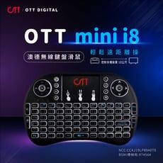 OTT澳德無線鍵盤飛鼠 2.4G 迷你無線滑鼠鍵盤組 繁體注音 支援機上盒 電腦 筆電 桌機