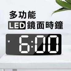 輕薄LED鏡面時鐘 多功能化妝鐘