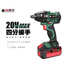 【機械堂】台灣好品 DIY 四極扳手 送超值18件 電動扳手 電動板手 衝擊扳手 拆傳動