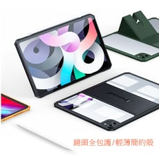 iPad Air4 2020 甲殼蟲平板支架保護殼 通過SGS防摔認證 訊迪XUNDD