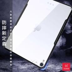 New iPad 2018 9.7吋 防摔甲殼蟲平板保護殼 訊迪 XUNDD