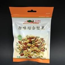 【美加摩根堅果】 腂杏南 120g 原味綜合堅果 低溫烘培 健康零嘴 年貨 伴手禮