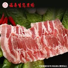 福壽生態牧草豬-任選5包(五花火鍋肉片300/香腸300g/里肌烤肉片300g)