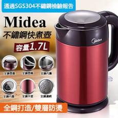 【美的 Midea】1.7L 雙層防燙不鏽鋼快煮壺