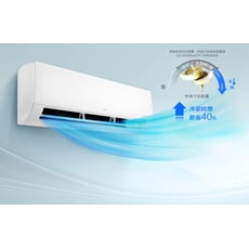 LSU41DHP_LSN41DHP DUALCOOL WiFi雙迴轉變頻空調 - 旗艦冷暖型
