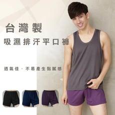 Mi-Mi-Leo台灣製 男性運動吸排平口褲
