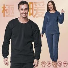 MI MI LEO台灣製 厚刷毛保暖衣褲