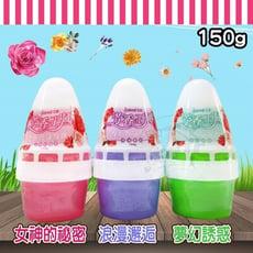 【居家用品】艾妮芳香王國 香水香氛凝膠 150g