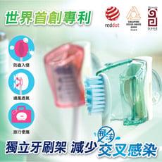 Flipper得獎專利觸動式開關牙刷架-簡藝