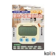 Kolin歌林 大螢幕計時器(顏色隨機) KGM-DLG03