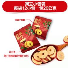 養生紅棗片(240g/包)