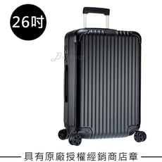 Rimowa Essential Check-In M 26吋行李箱  (霧黑色)