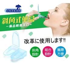 日本專利斜角式藥盒(2格+2格+3格)