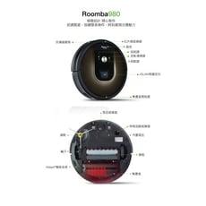 【Terzomen 特沃國際】iRobot Roomba 980機器人掃地機
