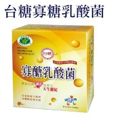 台糖寡糖乳酸菌 30包/盒  台灣製造