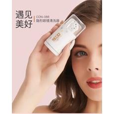 日本品牌Colimida 口力米大隱形眼鏡清洗器 USB自動電動清洗機 美瞳盒清潔