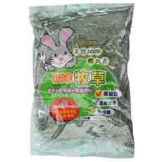 鮮品屋 牧草/苜蓿草/提摩西草/燕麥草~超取限4包