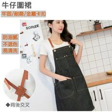 牛仔圍裙 工作服 咖啡店餐廳 花店 烘焙-黑色圍裙