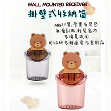可愛小熊自黏免打孔置物架漱口杯