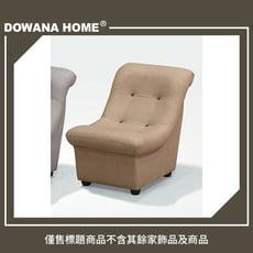 駝色金鑽布紋皮沙發椅  20239609003