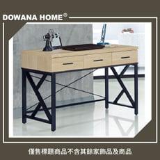 芮緹黃橡木4尺三抽鐵書桌 20239764003