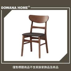 羅拉餐椅(皮)(實木) 20057526011