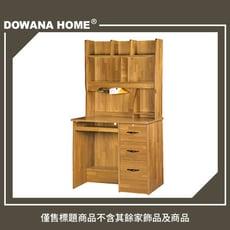 3尺集成木電腦桌(全組) 20102345023