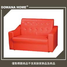 506型雙人沙發椅 20102308506