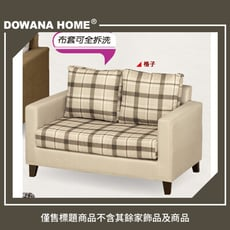 C12雙人沙發椅-格子 20236252004
