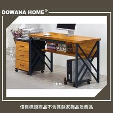 海彎積層木4.2尺電腦桌(C915)(不含活動櫃主機架) 20058636001