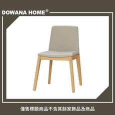 卡瑞娜餐椅(皮)(實木) 20057527010