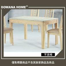 AW-1910 淺色白臘木餐桌 20239882001