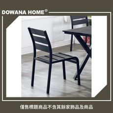 702塑膠黑色椅(6) 20058753007