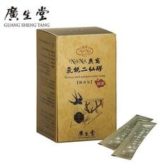 廣生堂 NANA燕窩氣銳二仙膠(30入)1盒