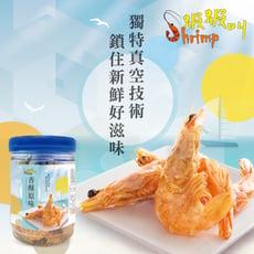 台灣好味鮮-蝦蝦叫香脆蝦酥60克罐裝