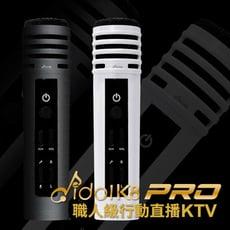 【父親節活動】idol K8 PRO 最強美聲麥克風 (職人級手機行動直播KTV麥克風)